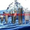 沈阳多袋式过滤器-沈阳废水过滤器-沈阳河水过滤器