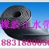 300×10橡(xiang)膠止水帶300×10橡(xiang)膠止水帶