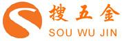 搜五金_souwujin.com